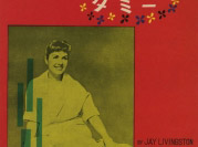tammy_sheet-music_cover_04